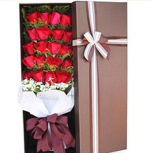20朵红玫礼盒 情人节热销鲜花
