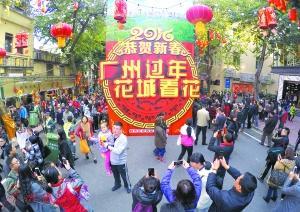 广州迎春花市活动抢先看