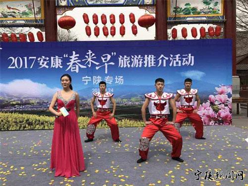 """安康""""春来早""""油菜花旅游季启动仪式在西安永兴坊举办"""