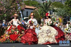 葡萄牙:鲜花节花车巡游