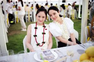 安以轩夏威夷婚礼 欢迎宴会布满黄色鲜花董璇陈乔恩出席