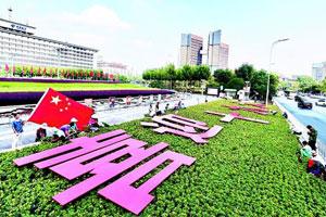 武汉:11万盆鲜花扮靓洪山广场